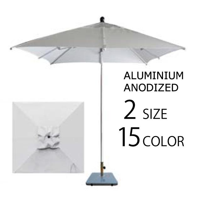 選べる5サイズ!15色!アルミアルマイト センターポール スクエアー ガーデンパラソル (SUN-SAN)