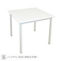 レオパール テーブル 90