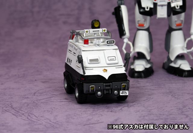 指揮車04