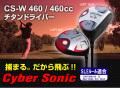 CS-W 460cc チタンドライバー 10.5°
