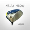 MT-PRO BLAST460Dドライバ-