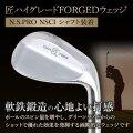 東邦ゴルフ 匠ハイグレードforged ウェッジ N.S.PRO NSCI シャフト装着