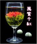 花咲く工芸茶 萬紫千紅