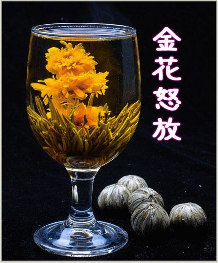花茶・工芸茶 金花怒放