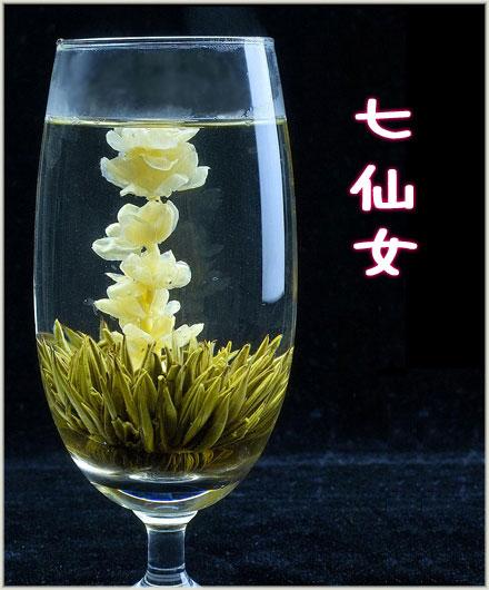 花茶・工芸茶 七仙女