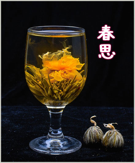 花茶・工芸茶 春思