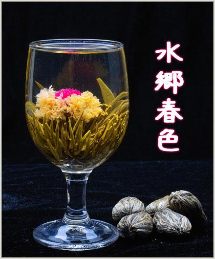 花茶・工芸茶 水郷春色