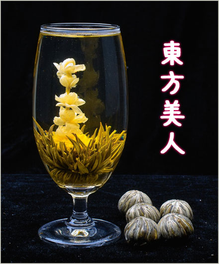 花咲く工芸茶 東方美人