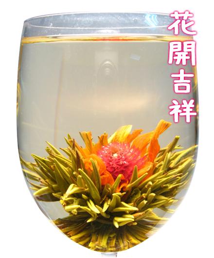 花咲く中国茶 花開吉祥