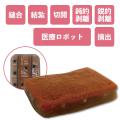 VTT RBM2 TYPE 【VTT-RBM2】