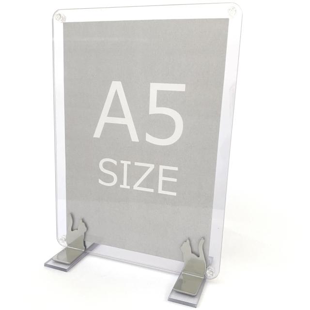 クリア 両面タイプ フォトフレーム A5 サイズ 縦横 対応 写真フレーム