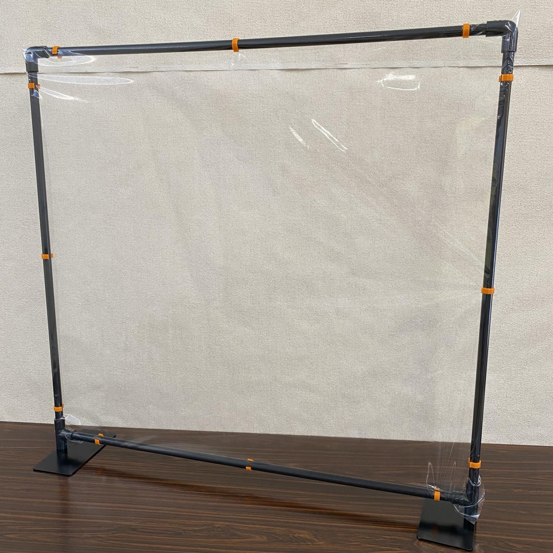 ジャンボシールド W960 × H915 送料無料