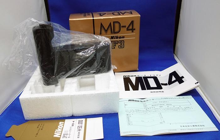 ニコン モータードライブMD-4