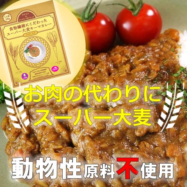 動物性原料不使用、冷たいままで非常食にも
