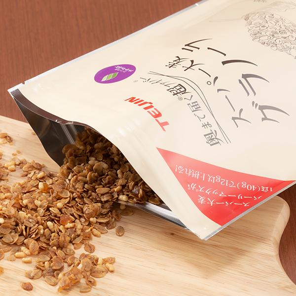 【送料無料】スーパー大麦グラノーラ 5袋セット