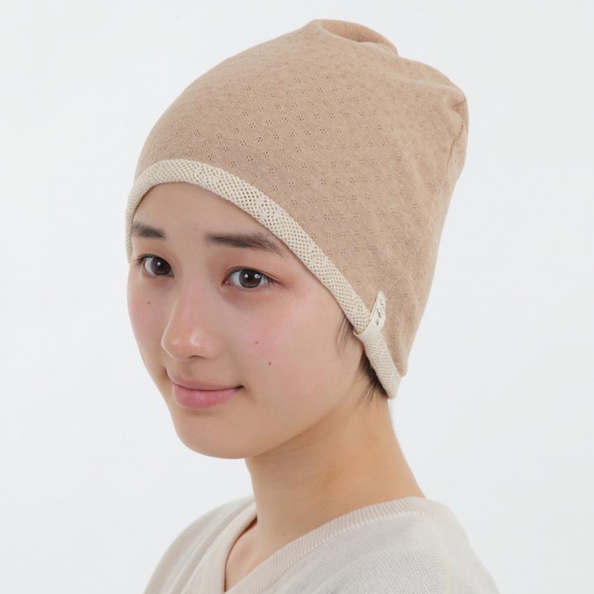 医療用帽子 エリゼメッシュ帽子 2413