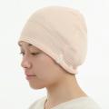 医療用帽子 ピンクボーダー帽子 2016