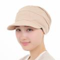医療用帽子 つば付きだんだん帽子 茶綿 2053
