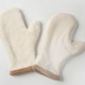ボアミトン手袋  冬用 ホワイト 2151