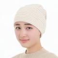 医療用帽子 マルチ パイルボーダー帽子 2722