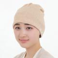 医療用帽子 茶綿タオル帽子 2733