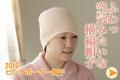 ピンクボーダー帽子 2016