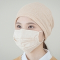 医療用帽子 布マスク ナチュラル イメージ写真 4012 tendre オーガニックコットン