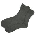 オーガニックコットン メッシュ 靴下 かゆみが無い 綿 ストッキング ソックス グレー 5070