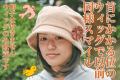 ウィッグ帽子 ミディアム w-01