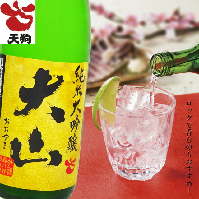 日本酒 大山 純米大吟醸生々酒一升瓶 1800ml