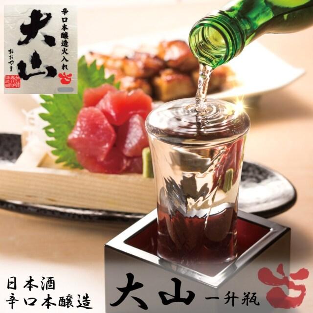 日本酒 大山 本醸造 一升瓶 1800ml