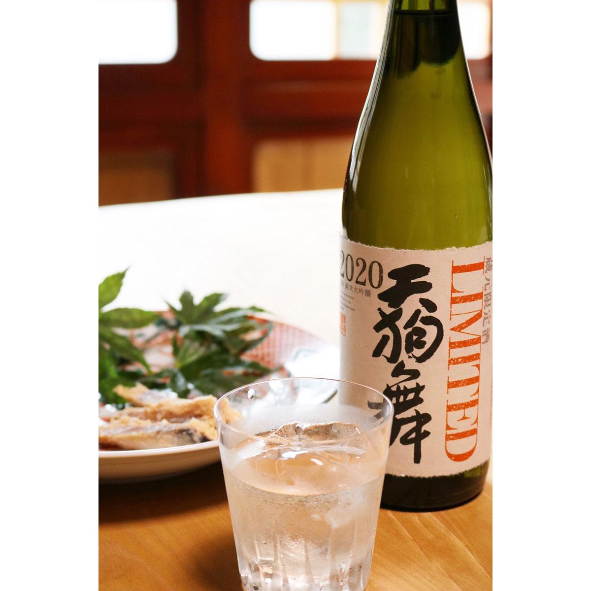 【人気ランキング第3位】天狗舞 蔵元限定酒 山廃純米大吟醸 LIMITED