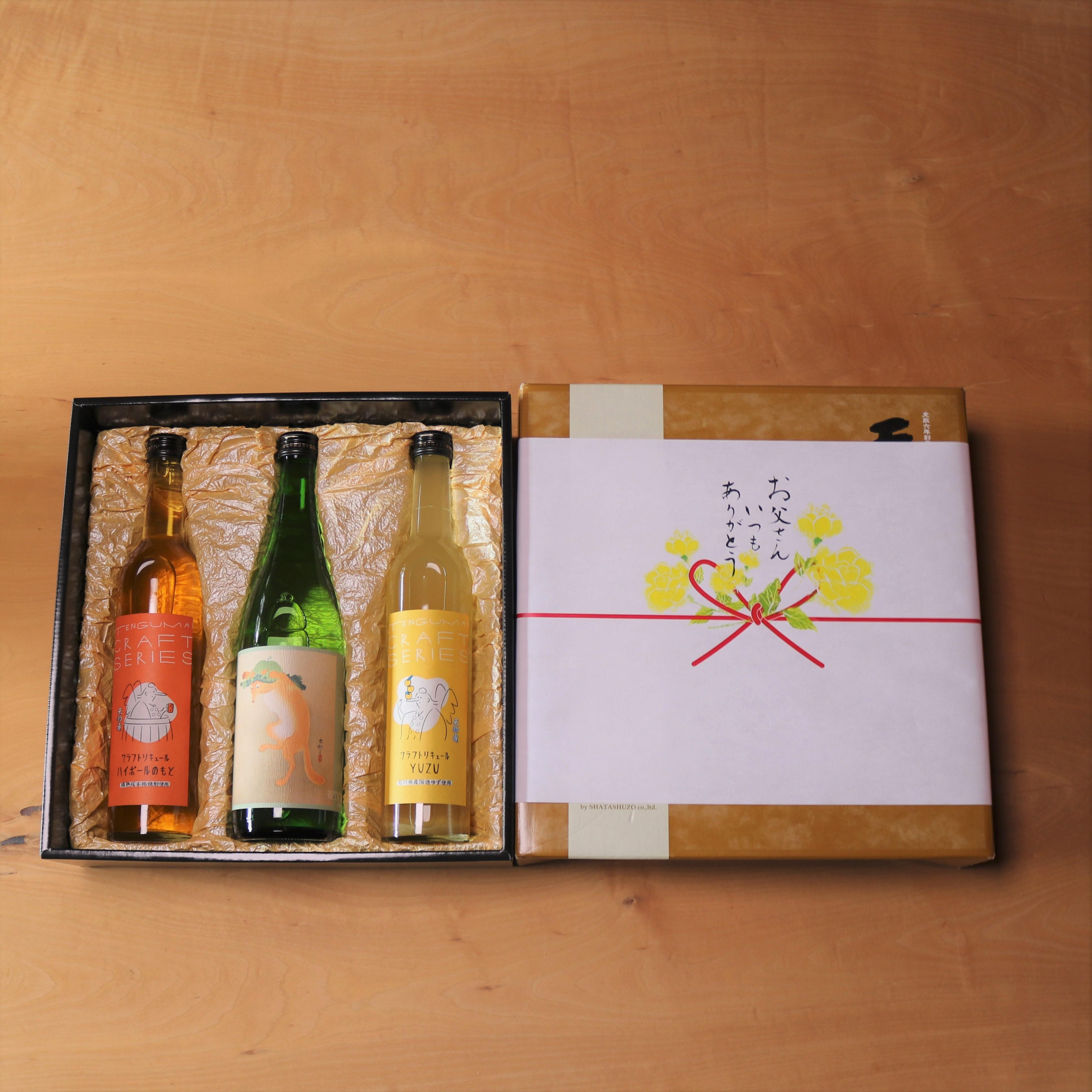 【父の日ギフト】3本セット 天狗舞【OHARA KOSON山廃純米大吟醸・クラフトリキュールYUZU・クラフトリキュールハイボールのもと】