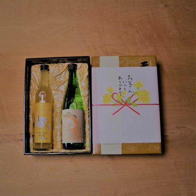 【父の日ギフト】2本セット 天狗舞【OHARA KOSON山廃純米大吟醸・クラフトリキュールYUZU】