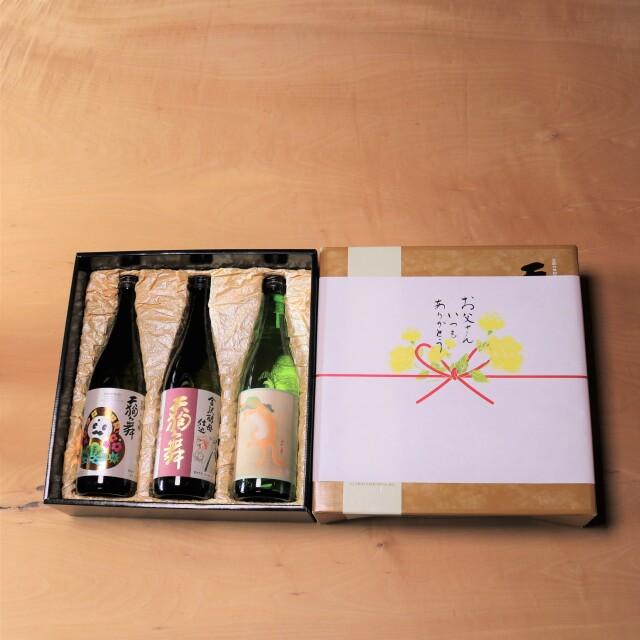 【父の日ギフト】3本セット 天狗舞【OHARA KOSON山廃純米大吟醸・金沢酵母仕込大吟醸・百万大吟醸】