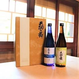 【2021お中元ギフト】2本セット 天狗舞【COMON特別純米・超辛純米酒】