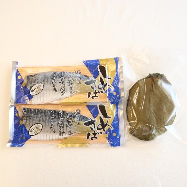柿の葉寿司キット パッケージ