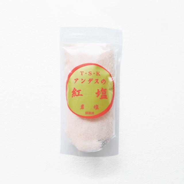 アンデスの紅塩パッケージ