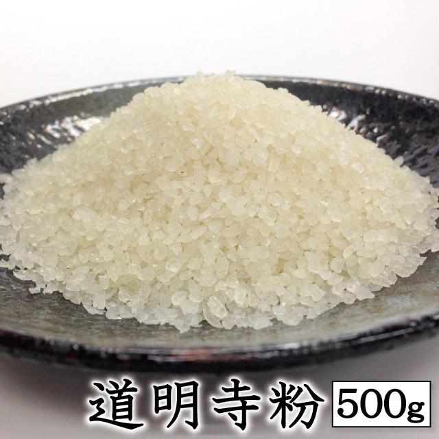 道明寺粉 500g