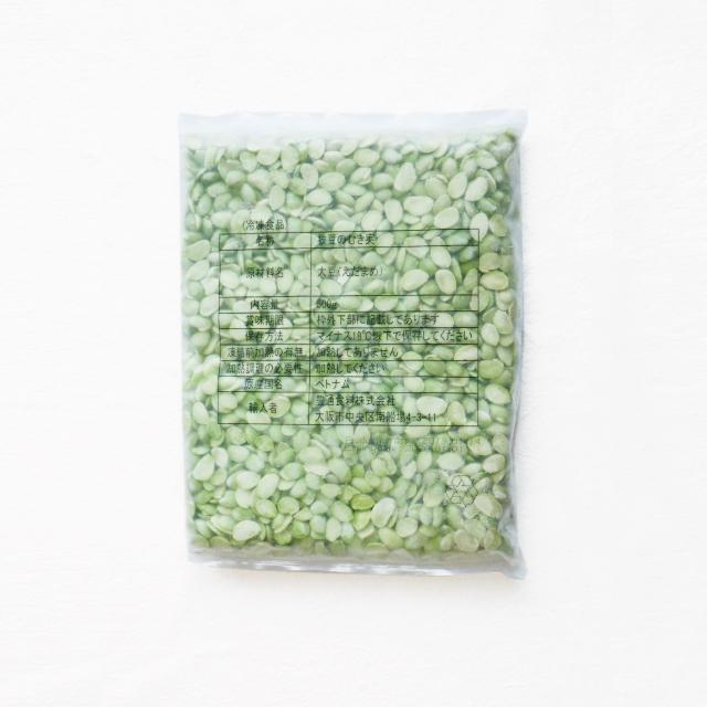 冷凍むき枝豆パッケージ