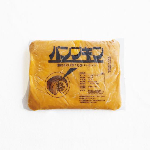 パンプキンペースト(1kg)パッケージ