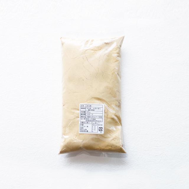 きな粉(300g)パッケージ