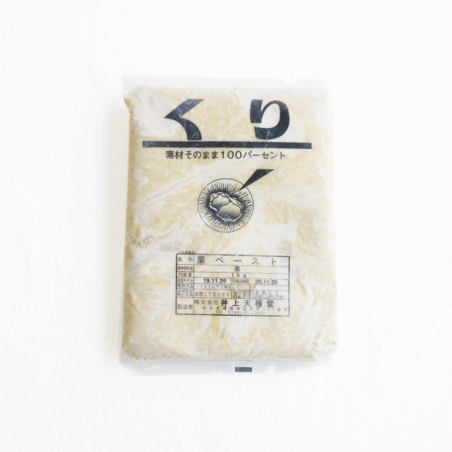 栗ペースト(1kg)パッケージ