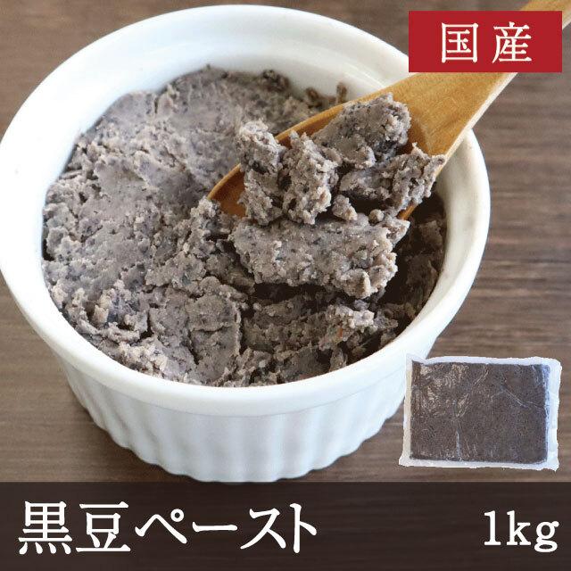 黒豆ペースト アイコン