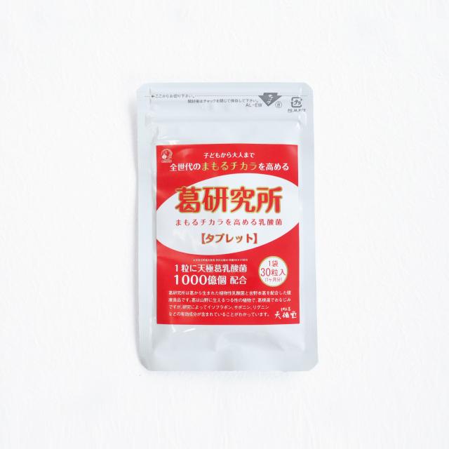 葛乳酸菌タブレット アイコン