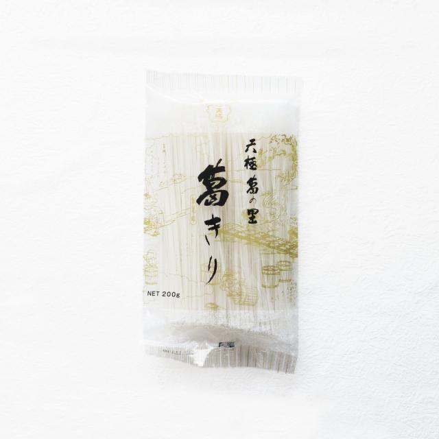 葛きり(細麺)パッケージ