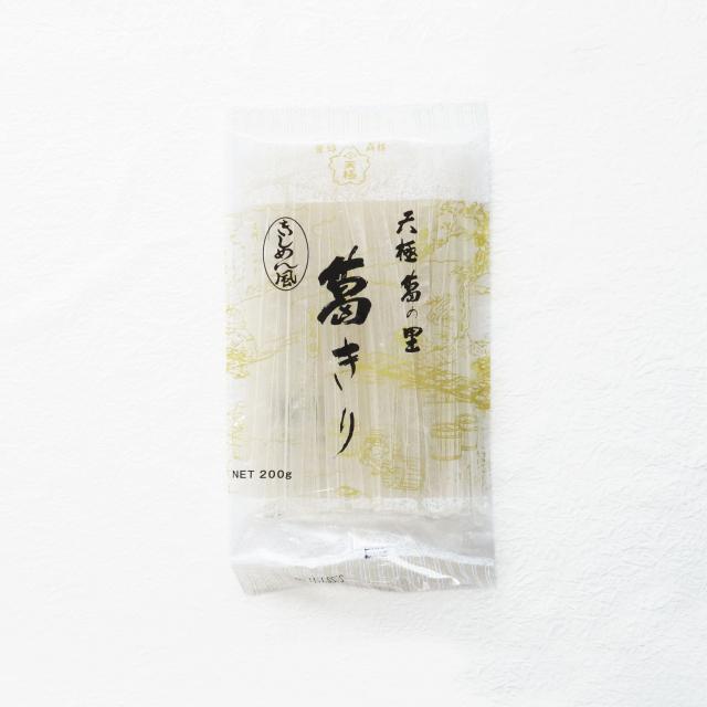 葛きり(きし麺)パッケージ