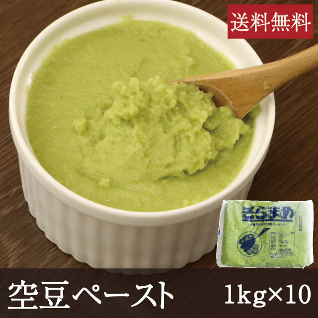 空豆ペースト アイコン