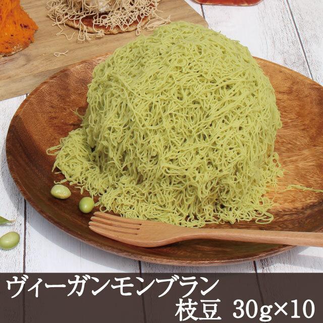 ヴィーガンモンブラン枝豆 アイコン