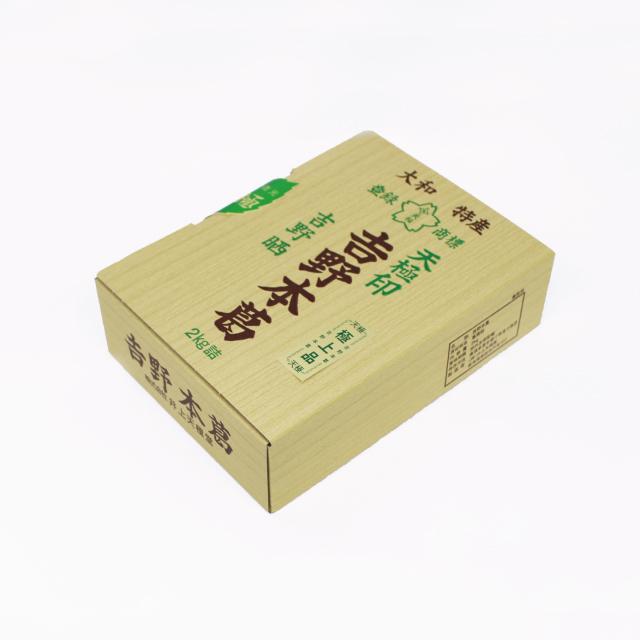 吉野本葛(固形)2kg パッケージ